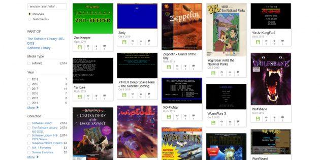 В Internet Archive появилось 2,5 тысячи игр с MS-DOS