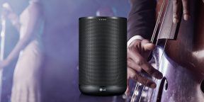 Цена дня: умная колонка LG XBOOM с «Алисой» за 8 415 рублей