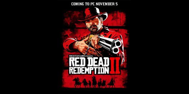 Постер к анонсу ПК-версии Red Dead Redemption 2