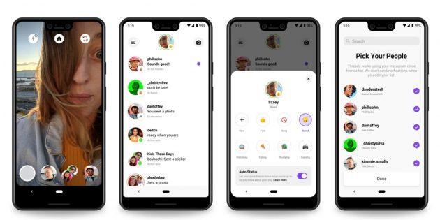 Как работает приложение для общения с близкими друзьями Instagram Threads