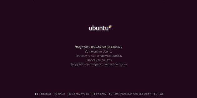 Если не заряжается ноутбук с Windows, macOS или Linux, проверьте зарядку в другой ОС