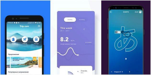 Google назвала лучшие новые приложения в стиле Material Design