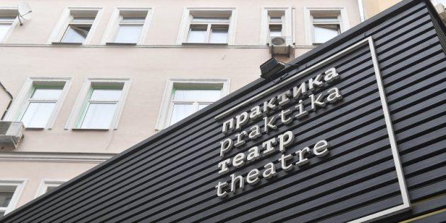 В театре можно принимать решения