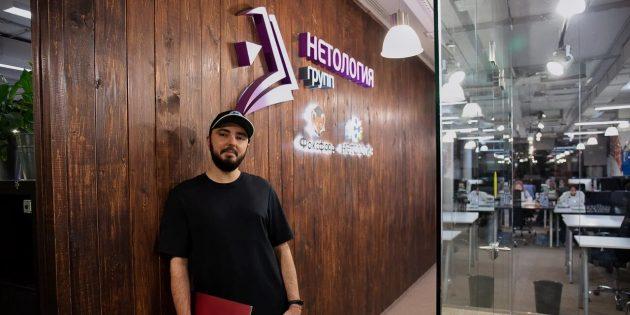 Владимир Синицын, руководитель направления «Дизайн и UX» в онлайн‑университете «Нетология»