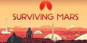 Epic Games Store раздаёт симулятор развития Марса Surviving Mars