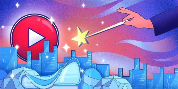 Мегаполис по нашему желанию: можно ли жить в городе мечты?