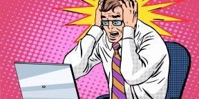 Как побороть страх перед работой