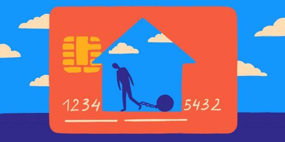 5 ошибок, которые делают ипотеку невыносимой