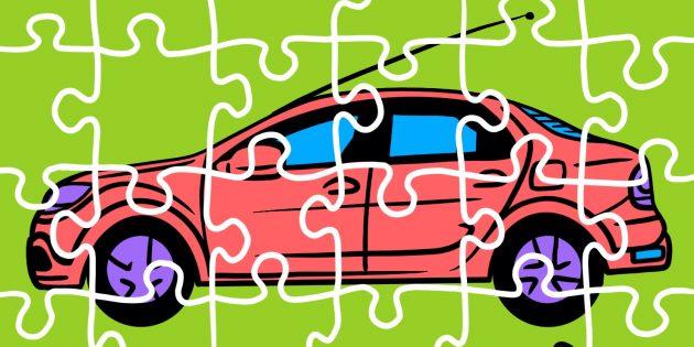 Покупка авто: машина может быть собрана из того, что было