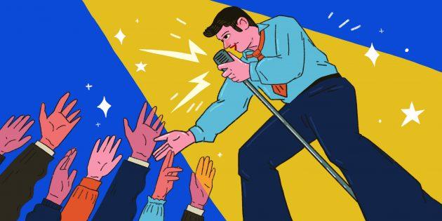 Как стать мастером публичных выступлений