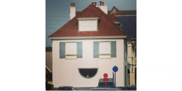 весёлый дом