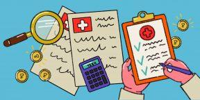 Всё о страховых взносах: на что начисляются, кто и когда их платит