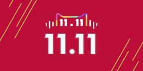 Что нужно знать о грандиозной распродаже 11.11 на AliExpress