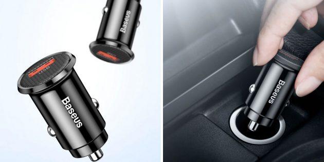Автомобильная USB-зарядка