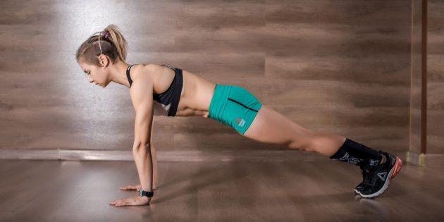 Упражнения для осанки: высокая планка