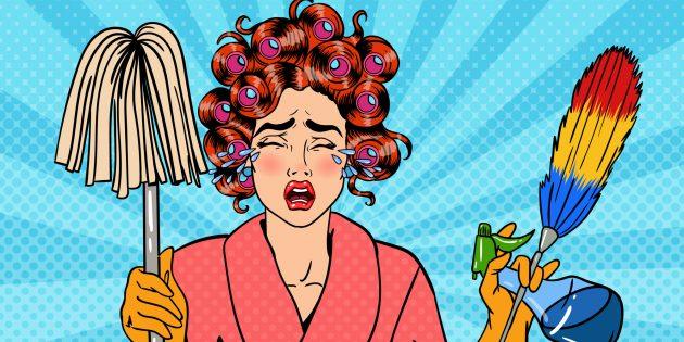 Несчастная домохозяйка
