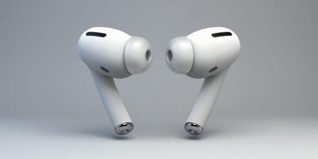 Раскрыто название новых AirPods. Они станут ещё лучше и ещё дороже