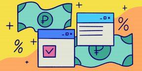 Как оформить налоговый вычет через сайт ФНС: пошаговая инструкция