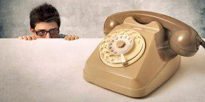 Опрос: как вы относитесь к внезапным телефонным звонкам?