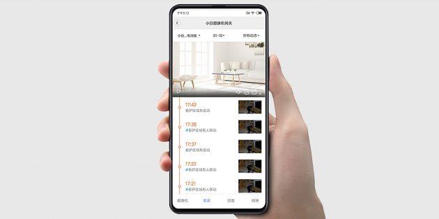 беспроводная камера Xiaomi Xiaobai