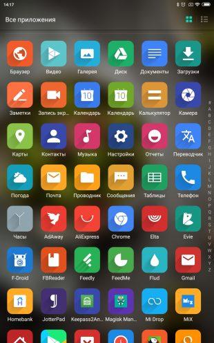 Настройка андроида: можно изменить иконки