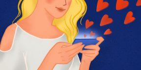7 вещей, которые интернет навсегда изменил в любви и сексе