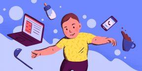 5 советов родителям, которые хотят всё успевать