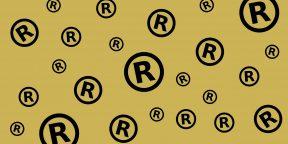 Как сэкономить при регистрации товарного знака