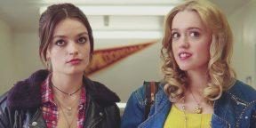 Почему вам стоит посмотреть 2-й сезон «Полового воспитания» — самой доброй комедии о сексе