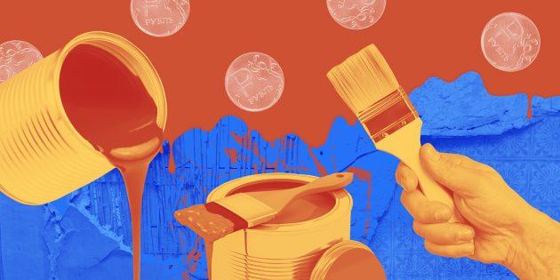 Что повышает стоимость ремонта: экономия на исполнителях