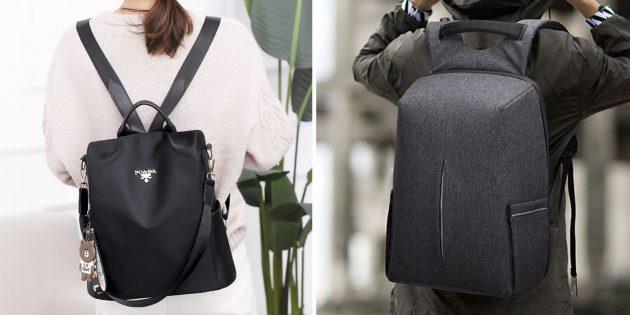 что подарить маме на день рождения: Сумка- или рюкзак-антивор