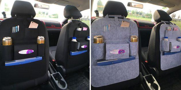 Органайзер в авто