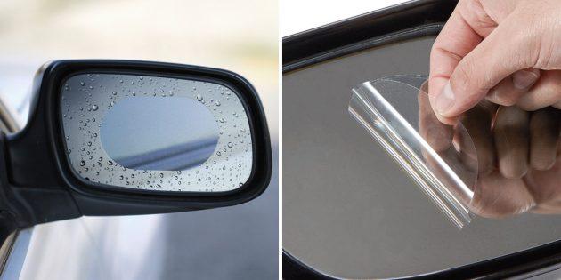 Плёнка для автомобильных зеркал
