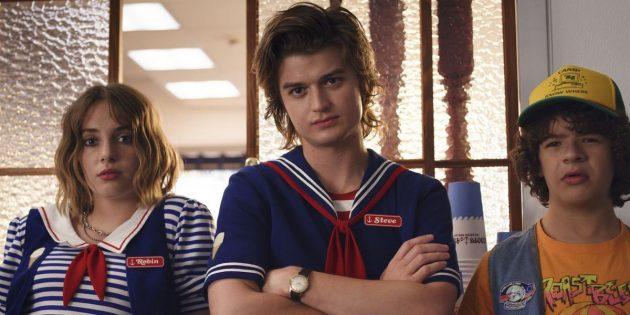 Кто снимется в 4-м сезоне «Очень странных дел»