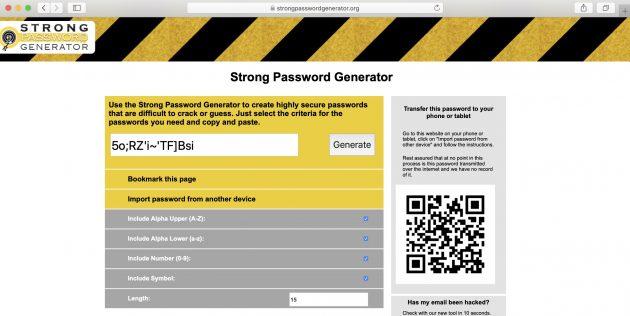 Генератор паролей Strong Password Generator