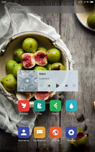 Настройка андроида: можно сменить лаунчер