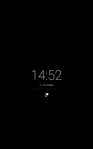 Настройка андроида: можно прокачать экран блокировки
