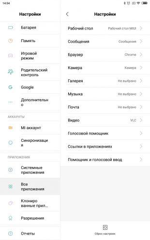 Настройка андроида: можно поменять браузер