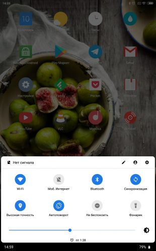 Настройка андроида: можно улучшить шторку