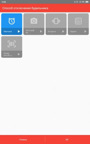 7будильников для Android, которые точно не дадут вам проспать