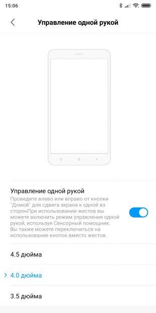 5советов, как пользоваться большими смартфонами одной рукой