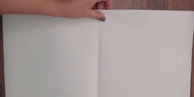 Согните бумагу
