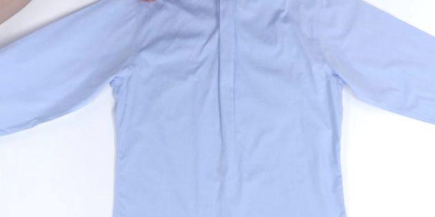 Застегните рубашку