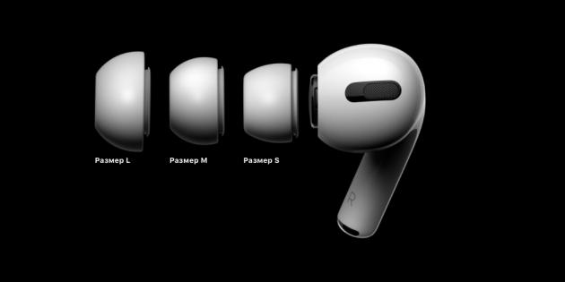 Apple представила наушники AirPods Pro. Они получили новый дизайн и активное шумоподавление.