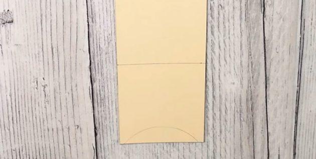 Адвент-календарь своими руками: Внизу тоже подрисуйте небольшую дугу