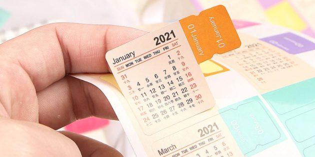 Календарь-стикер