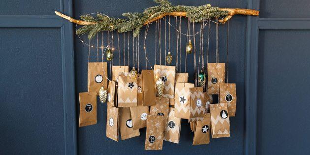 Как сделать адвент-календарь, с которым веселее ждать Нового года