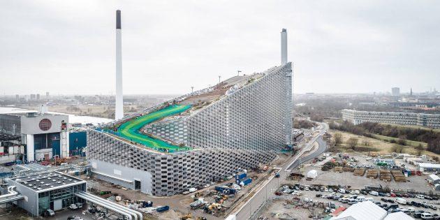 Умный город Копенгаген: мусоросжигательный завод