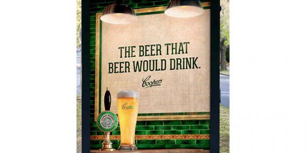 странные рекламные слоганы