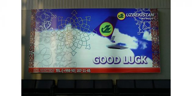 баннер Узбекских авиалиний
